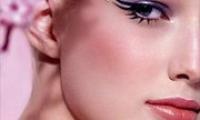 Как сделать восточный макияж глаз — видео