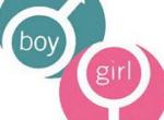 Как определить пол ребенка