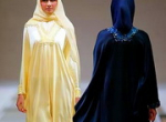 Мусульманская одежда для женщин