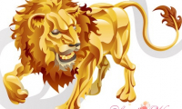 Как завоевать мужчину Льва