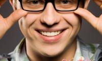 Модные мужские очки