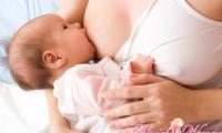 Как правильно кормить ребенка грудью