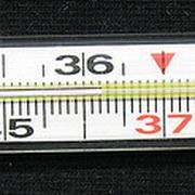 Причины пониженной температуры тела