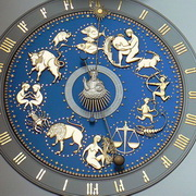 13 знак зодиака