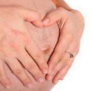 Отечность при беременности