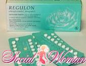 таблетки регулон